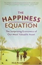 Hapiness Equation