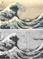 fotos wave fibonacci